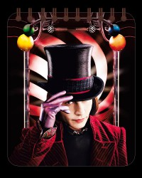 Кофейный блокнот Charlie and the Chocolate Factory #1
