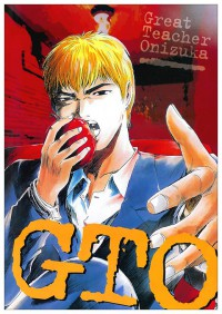 Портретный постер Great Teacher Onizuka #1