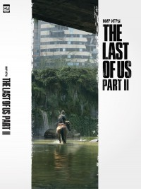 Мир игры The Last of Us. Part II