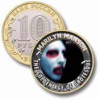 Коллекционная монета MARILYN MANSON #16 THE GOLDEN AGE OF GROTESQUE