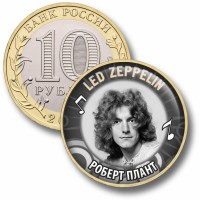 Коллекционная монета LED ZEPPELIN #02 ДЖОН БОНЭМ