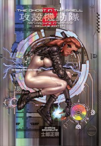 Ghost In Shell Dlx Rtl HC Ed Vol 02 (MR)