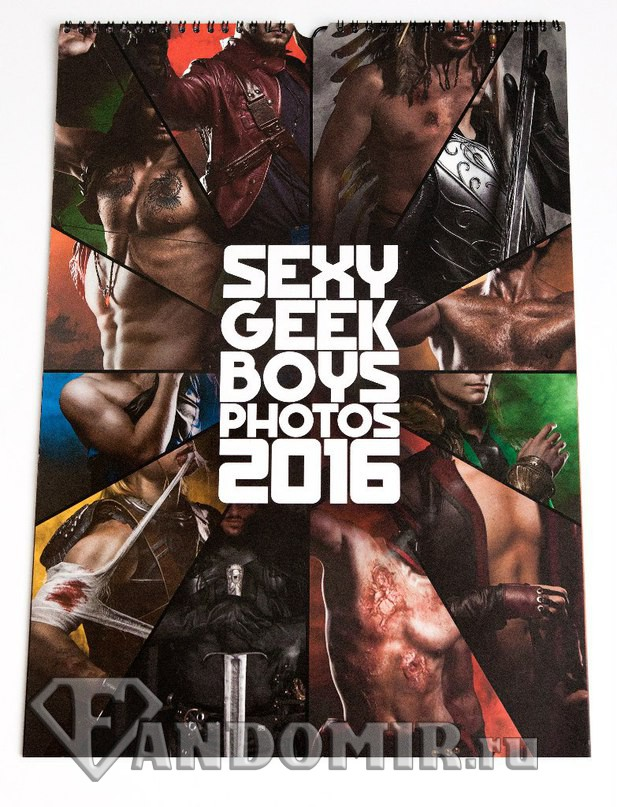 Фото-календарь «Sexy Geek Boys Photos 2016»